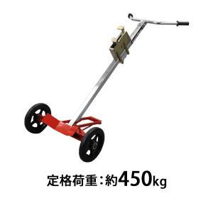 ドラム缶キャリー 定格荷重450kg スタンド付き 可動爪付...
