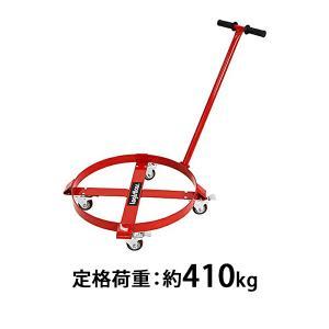 ドラム缶キャリー ハンドル付き 定格荷重700kg 全キャス...