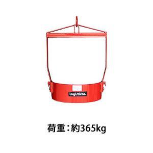 ドラム缶回転吊り具 荷重365kg スチール 赤 ドラム缶回転吊り具 ドラム缶反転吊り具 吊具 吊り具 回転 反転 ドラム吊り回転機 ドラム反転ハンガー ドラム缶