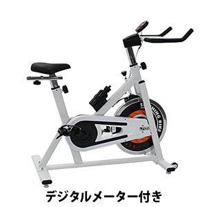 ピスト式 本格スピンバイク ホイル13kg スピンバイク 白 ホワイト フィットネスバイク スピナー スピニングバイク 有酸素運動 エクササイズ 耐荷重約125kg 129wh bauhaus1