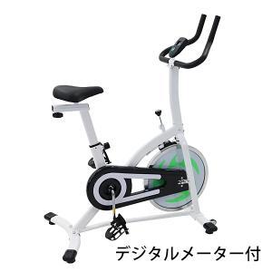 ピスト式 本格 スピンバイク デジタルメーター付 白 手動ブレーキ付 ホイル10kg スピンバイク ホワイト フィットネスバイク スピニングバイク 901wh bauhaus1