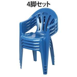 ガーデンチェアー 4脚セット ポリプロピレン製 PP ブルー 軽量で持ち運び簡単 ガーデンファニチャー セット ガーデン gardenchairbl4set|bauhaus1