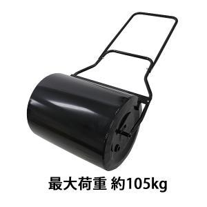 ローラー 芝生用鎮圧ローラー ガーデンローラー 黒 ローラー幅約505mm 最大重量約105kg 転圧ローラー 芝生ローラー DIY 芝生 芝 gardenroller03bk|bauhaus1