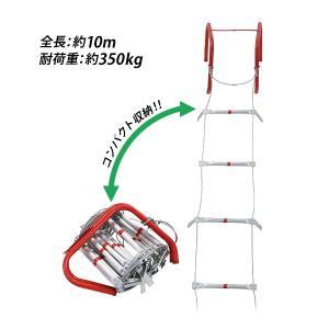 避難はしご 折りたたみ 全長約10m 耐荷重約350kg 梯子 はしご 防災用品 防災グッズ 3階 もしもの時の 緊急避難はしご 避難用はしご 縄はしご 非常はしご 防災|bauhaus1