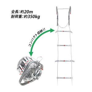 避難はしご 折りたたみ 全長約20m 耐荷重約350kg ロング 梯子 はしご 防災用品 防災グッズ もしもの時の 緊急避難はしご 避難用はしご 縄はしご 非常はしご 防災|bauhaus1