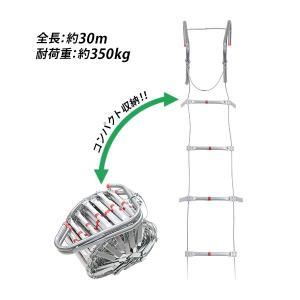 避難はしご 折りたたみ 全長約30m 耐荷重約350kg ロング 梯子 はしご 防災用品 防災グッズ もしもの時の 緊急避難はしご 避難用はしご 縄はしご 非常はしご 防災|bauhaus1