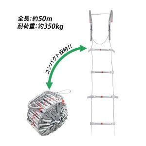 避難はしご 折りたたみ 全長約50m 耐荷重約350kg ロング 梯子 はしご 防災用品 防災グッズ もしもの時の 緊急避難はしご 避難用はしご 縄はしご 非常はしご 防災|bauhaus1