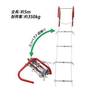 避難はしご 折りたたみ 全長約5m 耐荷重約350kg 梯子 はしご 防災用品 防災グッズ 2階用 もしもの時の 緊急避難はしご 避難用はしご 縄はしご 非常はしご 防災|bauhaus1