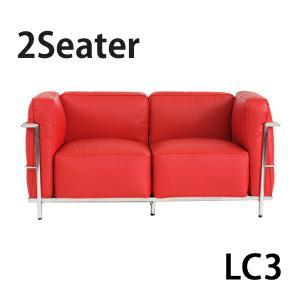 コルビジェデザイン コルビュジェデザイン コルビジエデザイン コルビュジエデザイン LC3 2P 2人掛け ラブソファ 本革 レッド|bauhaus1