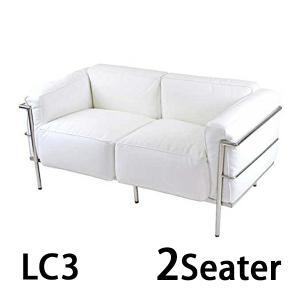 コルビジェデザイン LC3 COMFORT 2P ホワイト 2人掛け ラブソファ 本革 コルビュジェデザイン コルビジエデザイン コルビュジエデザイン|bauhaus1