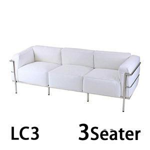 コルビジェデザイン LC3 COMFORT 3P ホワイト 3人掛け トリプルソファ 本革 コルビュジェデザイン コルビジエデザイン コルビュジエデザイン|bauhaus1