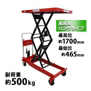 油圧式昇降台車 リフトカート テーブルカート ハンドリフター 高床 ロングタイプ 赤 最高位約1700mm 耐荷重約500kg 昇降台 油圧リフト liftdaishasy50sr|bauhaus1
