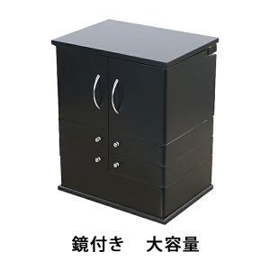メイクアップボックス コスメボックス ブラック ドレッサー 鏡付き 大容量 メイクボクス ジュエリーボックス 鏡 ミラー 鏡台 化粧箱 化粧入れ makeupbox056bk|bauhaus1
