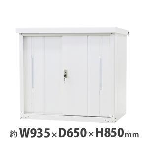 屋外物置 スチール物置 幅約935mm×奥行約650mm×高さ約850mm ホワイト 倉庫 鍵付き白|bauhaus1