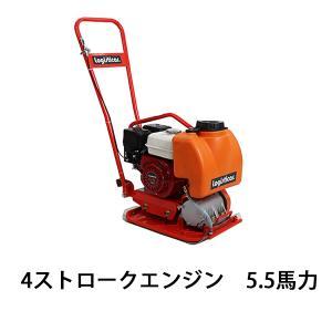 プレートコンパクター Honda GX160内蔵 4ストロークエンジン 5.5馬力 約61kg 散水タンク付き ラバーマット付き 転圧機 転圧機械 コンパクター platecompactorp10|bauhaus1