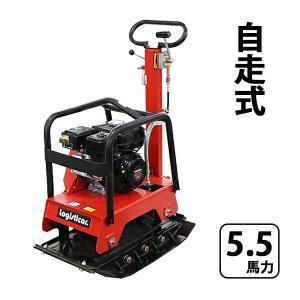 プレートコンパクター 前後進可能 自走式 Honda GX160内臓 5.5馬力 約152Kg 拡張プレート 移動用タイヤ ラバーマット付 転圧機 転圧機械 platecompactorp30|bauhaus1