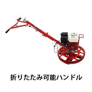 ●コンクリートの土間仕上げに大活躍!!  ●コンビネーションブレード4枚標準装備!粗削りと 仕上げを...