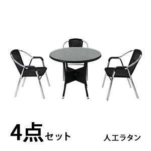 ガーデンチェア ガーデン チェア ラタンチェア ラタンテーブル 人工ラタン 3脚 丸テーブル 4点セット 強化ガラス ブラック スタッキング rattan1759t4setbk bauhaus1