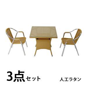 ガーデンチェア ガーデン チェア ラタンチェア ラタンテーブル 人工ラタン 2脚 四角テーブル 3点セット 強化ガラス ナチュラル スタッキング rattan1765t3setna bauhaus1