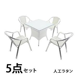 ガーデンチェア ガーデン チェア ラタンチェア ラタンテーブル 人工ラタン 4脚 テーブル 5点セット 強化ガラス ホワイト スタッキングチェア rattan1765t5setwh bauhaus1