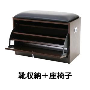 シューズボックス シューズラック ウォールナット 靴箱 下駄箱 靴収納 エントランスベンチ シューズキャビネット 玄関 玄関収納 靴 木製 shoesbox15cwa|bauhaus1