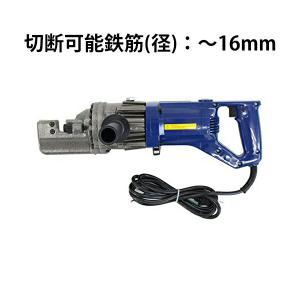 ★鉄筋カッターのご紹介です★  ●使い方簡単  1)鉄筋をヘッド部に挟み込み、ボルトの長さを調節し ...