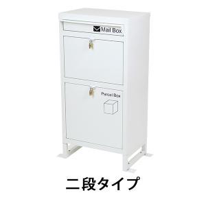 スチール製 宅配ボックス 宅配BOX 2段 ホワイト スチールロッカー ポスト 郵便ポスト 郵便受け 置き型 戸建て 一戸建て用 再配達対策 鍵付き シンプル 防犯|bauhaus1