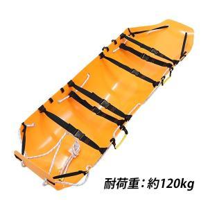 担架 ストレッチャー コンパクト 耐荷重約120kg PVC ロール 救助担架 救護用担架 搬送 簡単組立 収納 防災用品 防災グッズ 救急用品 もしもの時の 収納袋 防災|bauhaus1