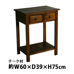 チーク無垢 サイドテーブル 花台 チーク材 無垢材 チーク T-357-ブラウン|bauhaus1