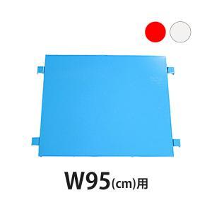 カゴ台車 カゴ車 オプション 棚板 中間棚板 W95×D80×H170(cm)台車用(1枚) bauhaus1