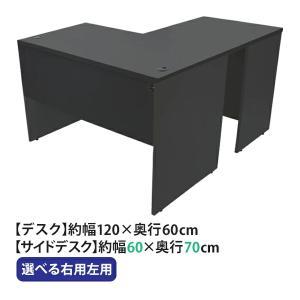 選べる4カラー ワークデスク L字型 約W120×D130×H74 幕板 ゲーミングデスク L字デスク L型 サイドデスク 連結 オフィスデスク エグゼクティブ パソコンデスク|bauhaus1