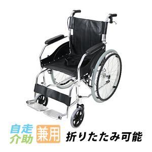 車椅子 TAISコード取得済 アルミ合金製 黒 約11kg 軽量 折り畳み 自走介助兼用 介助ブレーキ付き 携帯バッグ付き ノーパンクタイヤ 自走用車椅子 自走式車椅子|bauhaus1