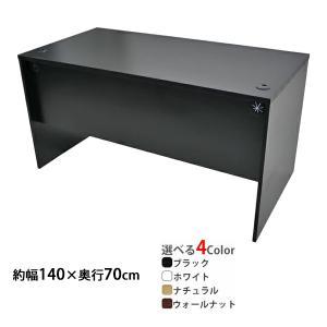 選べる4カラー ワークデスク W140×D70×H73.3 幕板 ゲーミングデスク オフィスデスク エグゼクティブデスク パソコンデスク PCデスク workdesk14070|bauhaus1