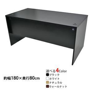 選べる4カラー ワークデスク 約W180×D80×H74 幕板 配線収納ホール オフィスデスク エグ...