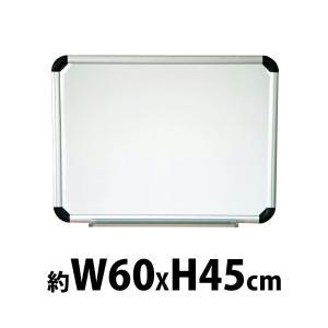 がっちりフレーム ホワイトボード アルミ枠 トレイ付き マグネット付き 600×450 壁掛 壁掛け 片面|bauhaus1
