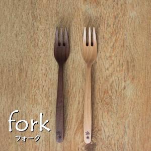 木のフォーク 木製 カトラリー 日本製 カフェ キッチン用品 雑貨 ナチュラル 食べやすい おしゃれ...