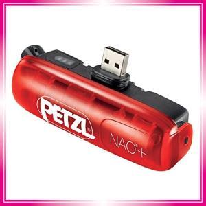 PETZL (ペツル) NAO+ (ナオプラス) バッテリー E36200 2B メーカー説明書付き...