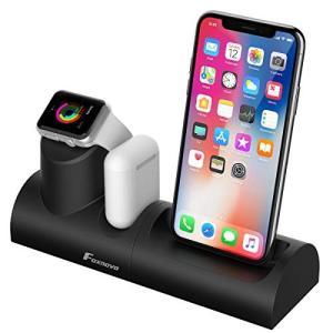 Foxnovo Apple Watch 充電 スタンド iPhone 充電スタンド Airpods ...