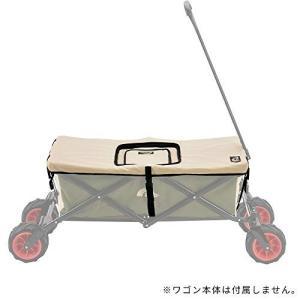レイチェル(Raychell) ワゴンクーラーテーブル グランドキャリアワゴン専用オプション クーラ...