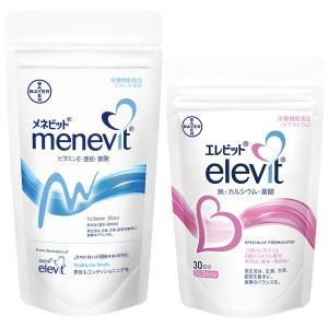 エレビット+メネビット (ペアセット)