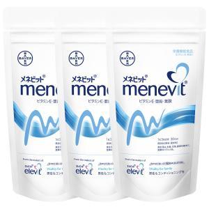 メネビット Menevit 90粒×3袋/90日分(亜鉛 ビタミンE 葉酸 )バイエル薬品 公式