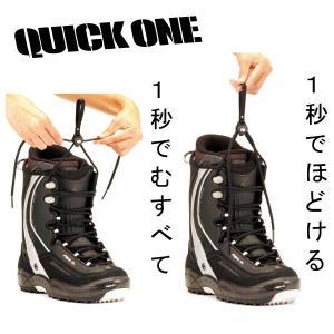 blp QUICK ONE SLクイックワン アウター用ブーツレースがほどけるのを防止また瞬時にしっかりと結ぶ事が可能 靴ひも ヒモ 紐しめ