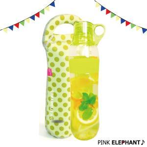 デトックスウォーターセット! 9色のボトルカバー (保温、保冷に優れ、水に強いので、結露も心配なし。...
