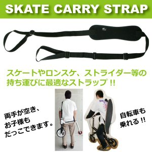 HEAVEN SKATE CARRY STRAPスケート キ...