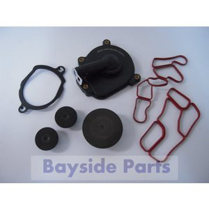 ベンツ M272 M273 オイル漏れ対策セット ハウジングカバー ブロバイホースカバー オイルクーラーガスケット カムシャフトエンドシール 等|baypar
