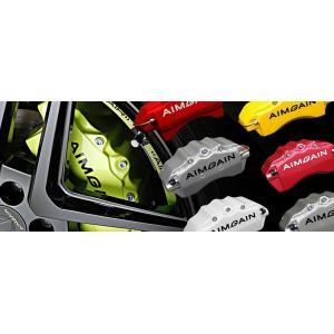 GTブレーキカバー【トヨタ クラウンGRS 200/201/202/203/204・GWS 204】AIMGAIN・エイムゲイン 1台分セット|bayroad-shop