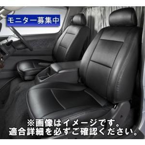 送料無料 レザー調シートカバー マツダ スクラムトラック DG52T/DH52T/DG62T アズール車種専用 運転席・助手席セット 軽トラカスタム|bayroad-shop