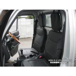 送料無料 レザー調シートカバー スズキ キャリィトラック DA63T アズール車種専用 運転席・助手席セット 軽トラカスタム|bayroad-shop