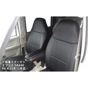 送料無料 レザー調シートカバー スズキ エブリイバン DA64V アズール車種専用 運転席・助手席セット 軽トラカスタム|bayroad-shop