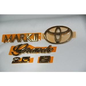 エンブレム 送料無料 ゴールドメッキ トヨタ マークII JZX100 5点セット|bayroad-shop